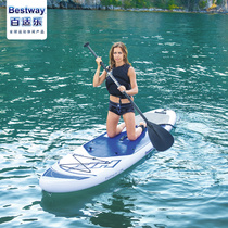 Bestway SUP Paddle Board Paddle Board standing paddle Board surfboard inflatable skateboard New