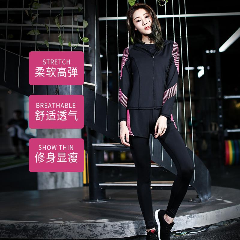 路伊梵韩版速干健身服健身房瑜伽服套装女专业跑步运动套装秋冬款
