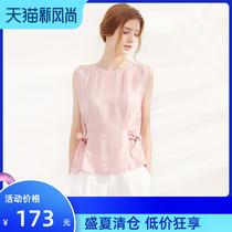 美之藤夏季新款蝴蝶结无袖粉色短款小衫绑带坎肩背心女 DMU2G06