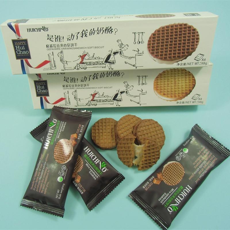 包邮5盒汇巢格派拉丝夹心软饼干98g*5  早餐学生代餐点心休闲零食