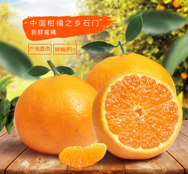 Shimen orange mandarin orange orange green skin 10 jin sour and sweet pregnant woman fruit fresh orange thin skinned seedless 5 jin package mail