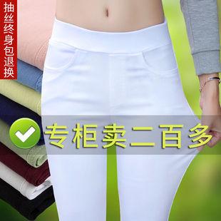 弹力修身 女外穿九分春夏款 八分小脚铅笔裤 白色打底裤 显瘦高腰薄款
