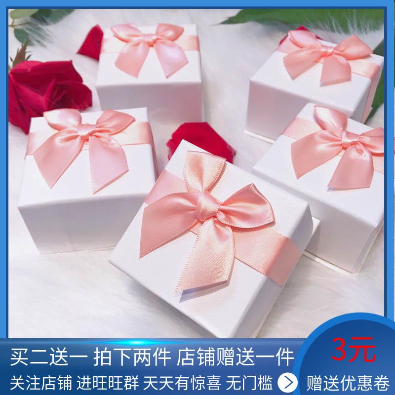 美人饰界礼品盒子小花贴纸手提袋10月12日最新优惠