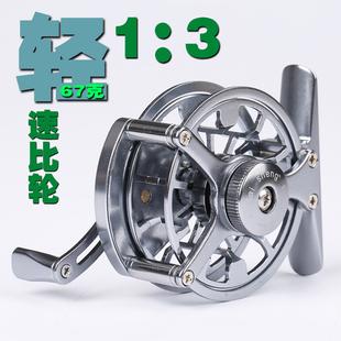 鱼轮海盛鱼线轮全金属前打轮倍速轮超轻带泄力手拨轮速比渔轮包邮