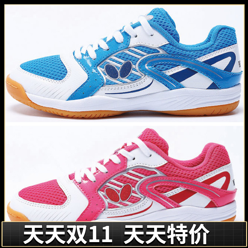 Обувь для настольного тенниса Артикул 601377724865