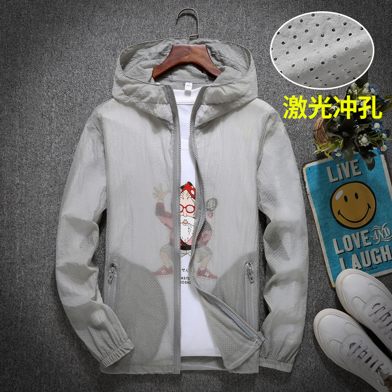 Sun proof clothes mens and womens outdoor sports windbreaker ultra thin coat Korean mesh breathable summer large couples sunscreen clothes