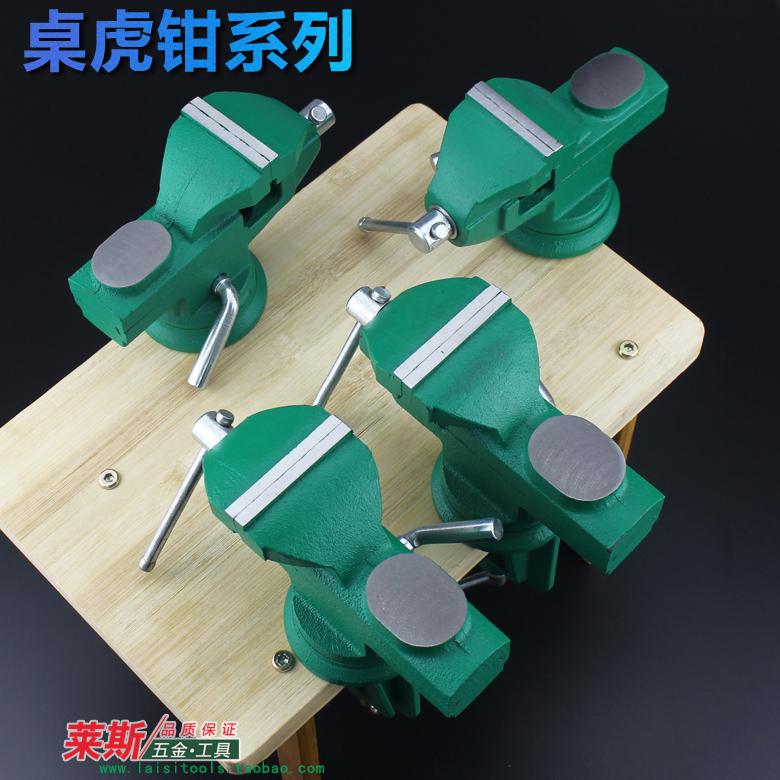 60 Mini Vise Small Vise Mini Vise Free Спиннинг Micro Gripping Grip Tools