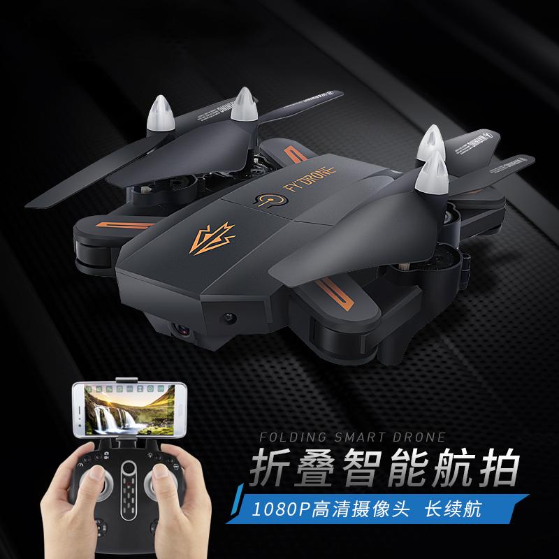 [有利玩具电动,亚博备用网址飞机]无人机高清专业航拍超长续航四轴飞行器月销量42件仅售158元
