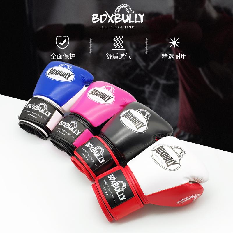 Боксерские груши и перчатки для детей Артикул 597075839829