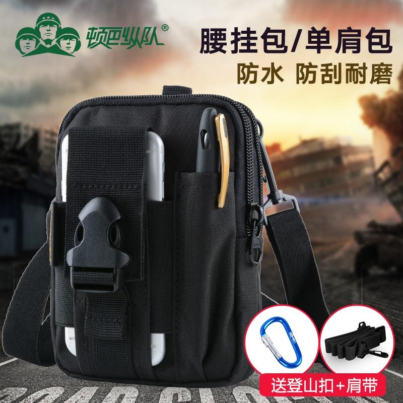 Многофункциональные сумки милитари Артикул 539971977246