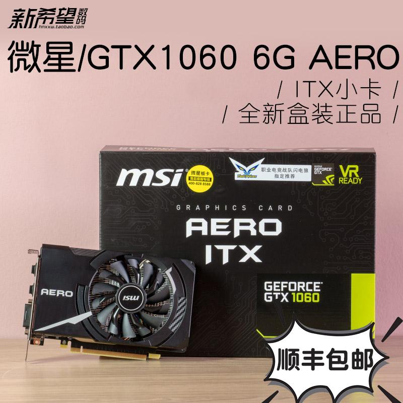 微星GTX 1060 6G AERO ITX 小鋼炮短卡迷你游戲顯卡獨顯非1065