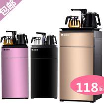 佳美一饮水机家用立式制冷制热台式大小型办公室桶装水全自动新款