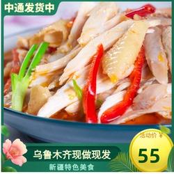 新疆椒麻鸡夜市街边小吃美食办公手撕土鸡特产麻辣味鸡肉760g包邮