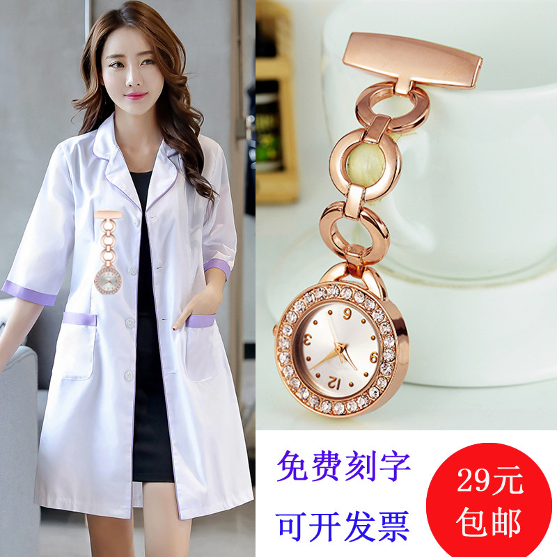 Nurse watch, chest watch, fashion hospital watch, Quartz Pocket Watch, male and female watch, students clip buckle, lettering test