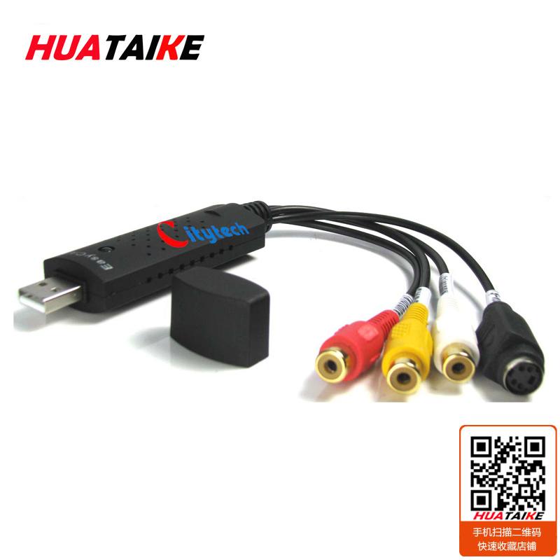 华泰科USB高端视频采集棒 AV模拟转数字录像卡会议仪器医疗显微镜