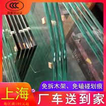上海專業鋼化玻璃定做定制配家用臺面桌面板餐桌茶幾方形