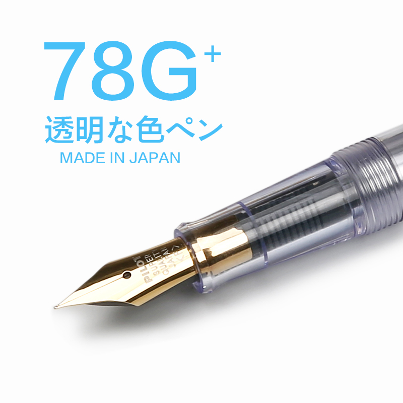 g钢笔成人练字书法