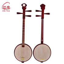 Jiang Qin Qin explains musical instruments national plucked instrument flower pear three Strings Qin Qin explains gift accessories