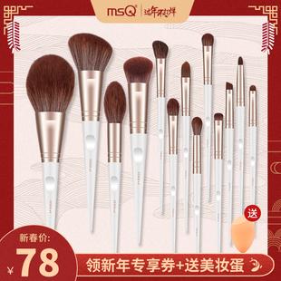 MSQ/魅丝蔻13支白月光化妆刷套装全套眼影刷腮红散粉刷子美妆工具图片