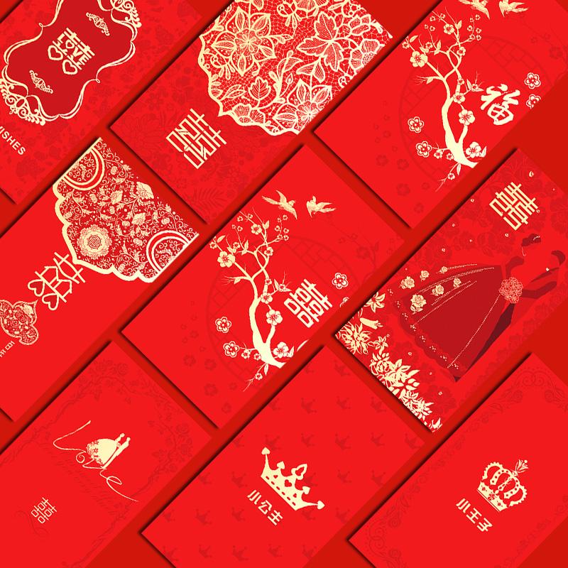 结婚红包批發个性创意加厚烫金利是封新年福红包袋大号喜字红封包12.50元包邮