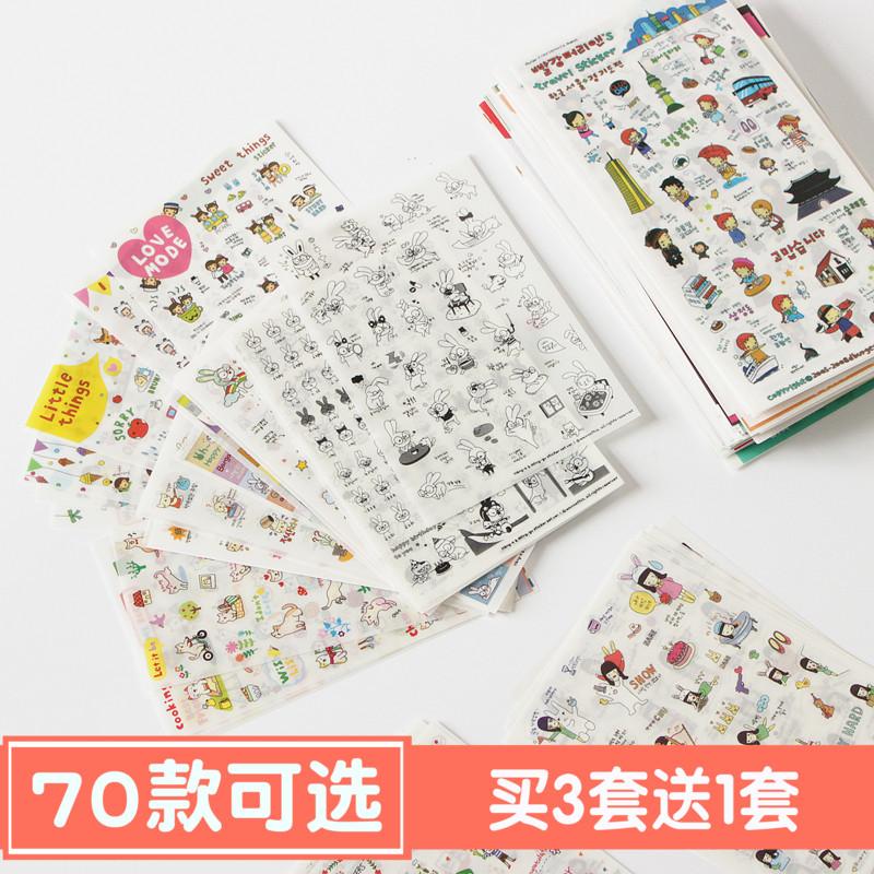 韩国可爱卡通贴纸手帐贴纸日记相册装饰手机贴纸透明手账贴画素材