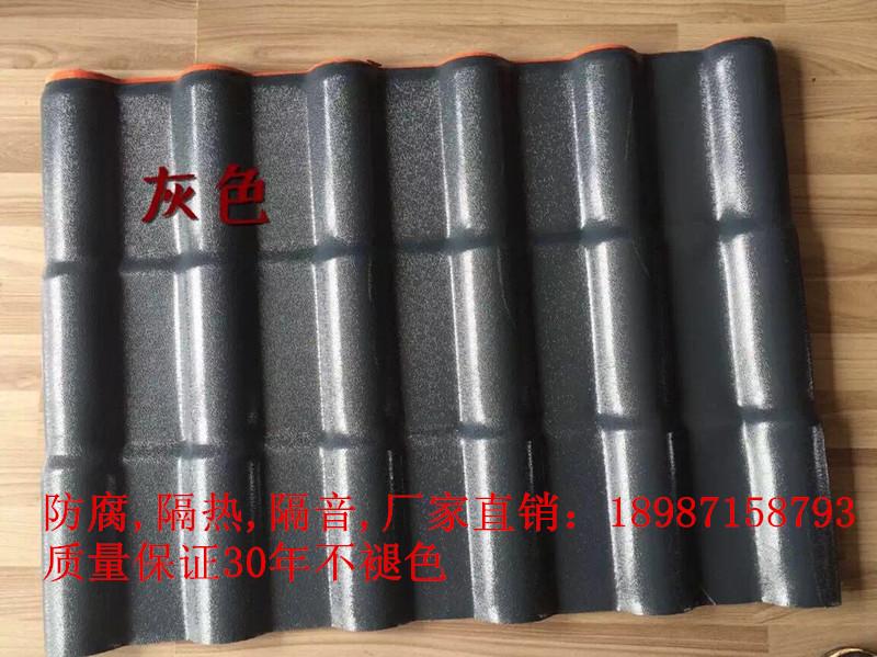 Юньнань старший брат следующий синтез смола плитка завод зеленый серый вилла плитка античный плитка декоративный плитка пластик плитка
