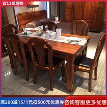 实木餐桌乌金木长方形餐台原木全实木家用现代简约中式6人4人歺桌