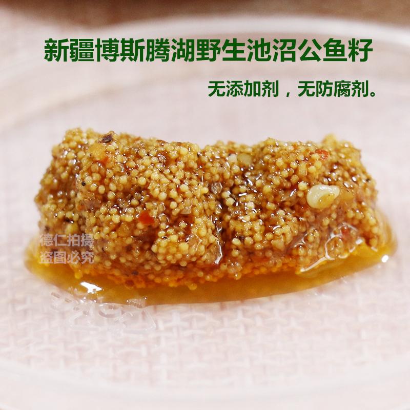新疆博湖野生鱼籽酱2X175g鱼子酱日韩寿司料理紫菜包饭烧烤酱