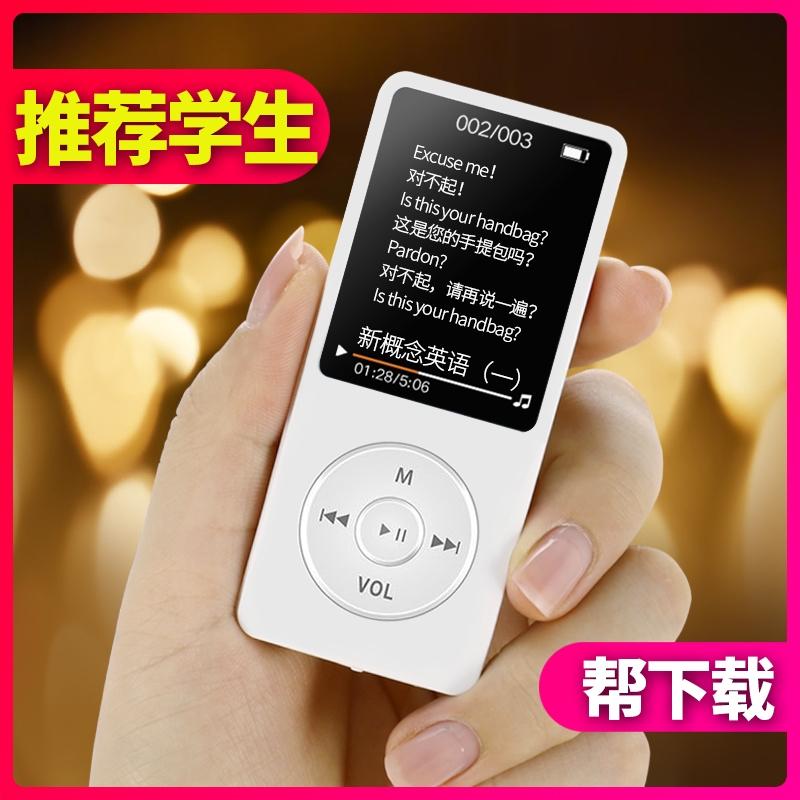 mp3随身听学生MP4可插卡外放学英语音乐播放器便携小巧可爱看小说