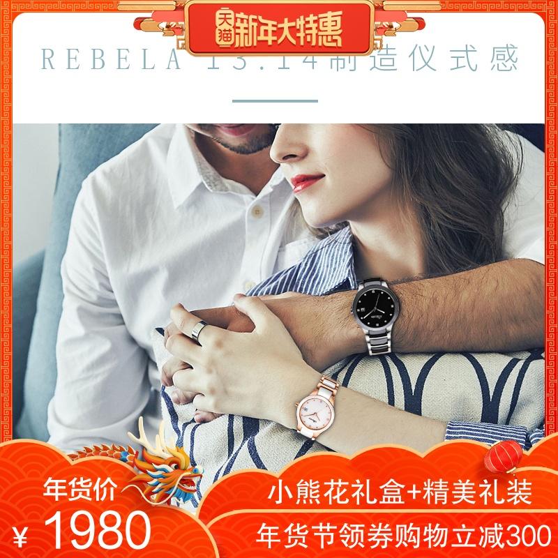 瑞贝拉正品情侣手表陶瓷情侣表一对防水时尚男女款对表年货节礼遇