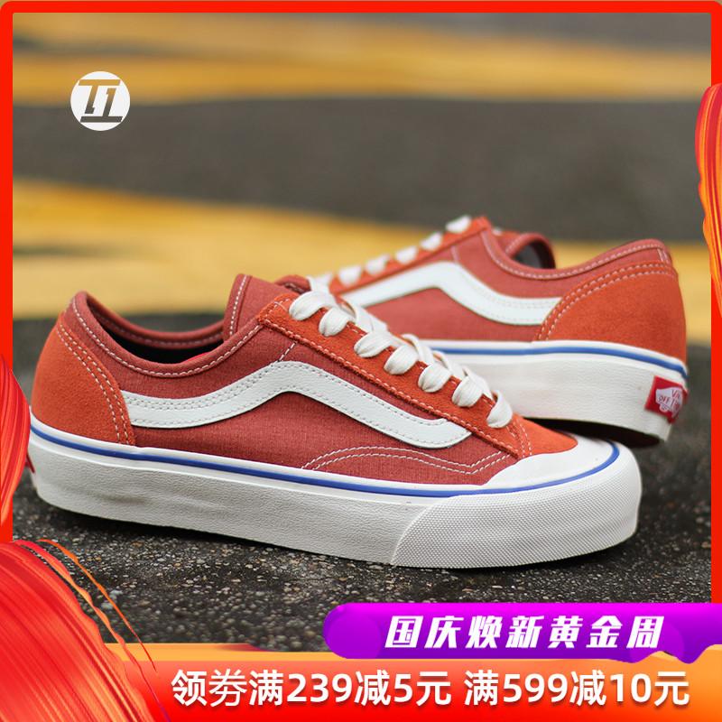 范斯vans style 36脏橘色翻毛板鞋12-10新券