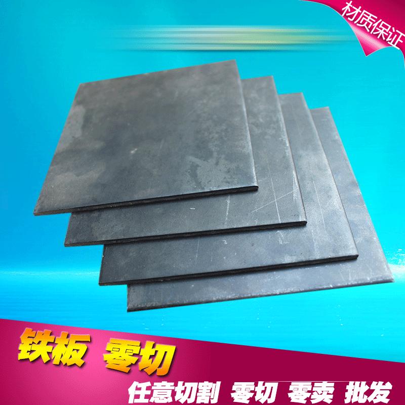 Листы стальные Артикул 524637035843
