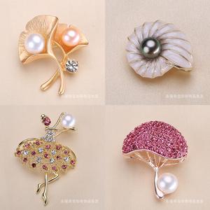 DIY配件 厚镀金红色蘑菇芭蕾银杏海螺手工胸花别针珍珠胸针空托