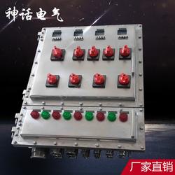 专业定制电加热器防爆控制箱电伴热带防爆温控箱不锈钢防爆配电箱