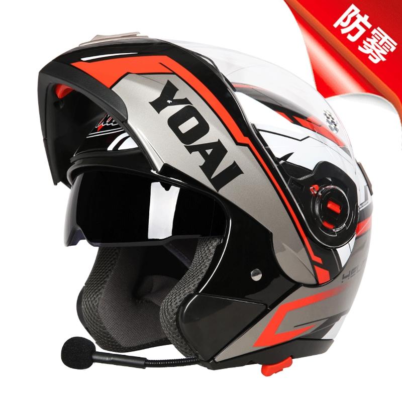 蓝牙头盔男摩托车全覆式半夏季双镜片揭面盔安全帽女电动机车全盔