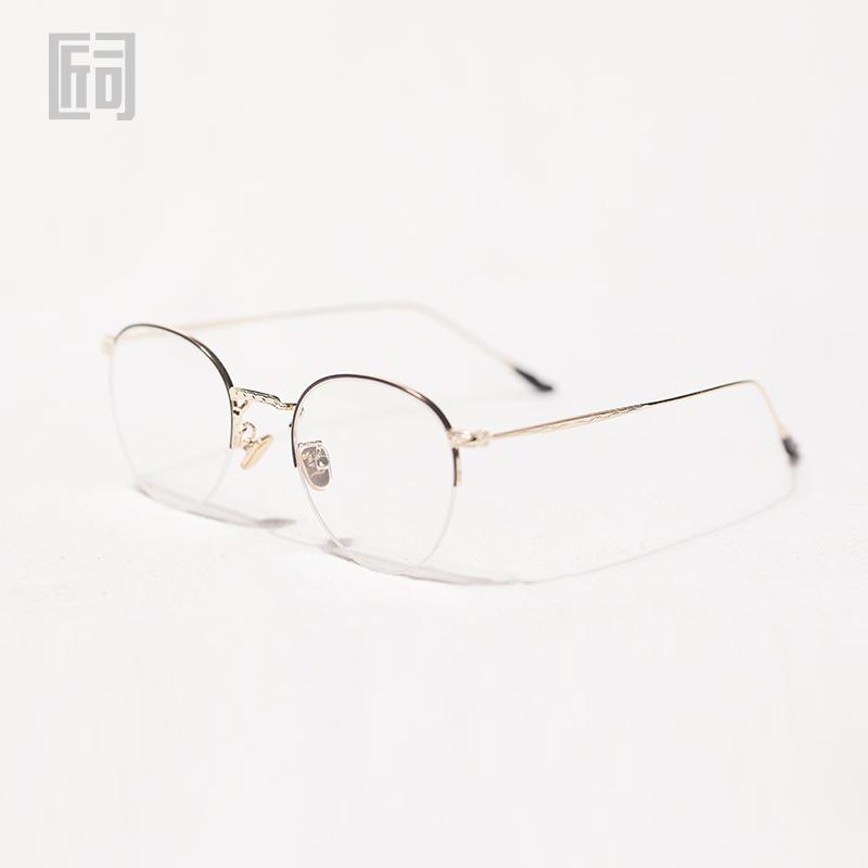 新款金属半圆框小大脸文艺复古潮抖音网红男女同款近视眼镜架包邮