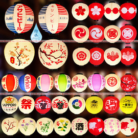 日韩灯笼高级PVC防水灯笼 一番搾啤酒 清酒居酒屋餐厅料理装饰DIY图片