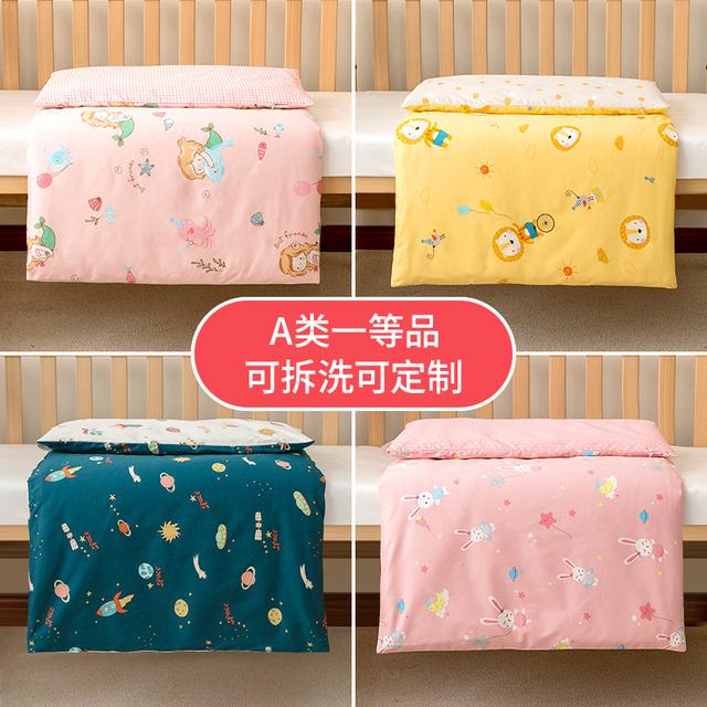 幼儿园床垫午睡褥子婴儿床垫被褥垫儿童床褥宝宝可拆洗铺被软床垫