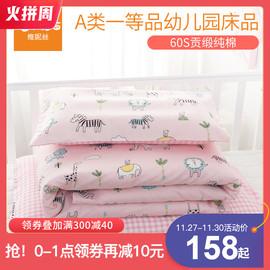儿童夏季幼儿园被子三件套床上用品入园午睡夏天夏凉被六件套纯棉图片
