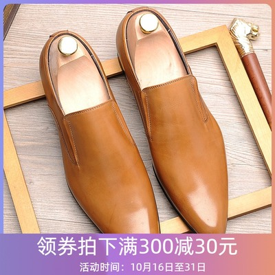 Korean style trendy men's one-footed pointed toe shoes British full cowhide business suits genuine leather men's shoes