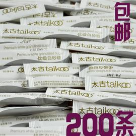 包郵 Taikoo太古優級白砂糖條 咖啡用白糖包調糖伴侶5gX200支裝圖片