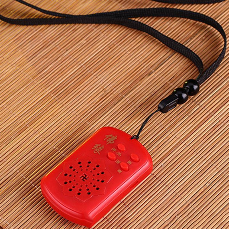 Устройства для медитации Артикул 582893829377