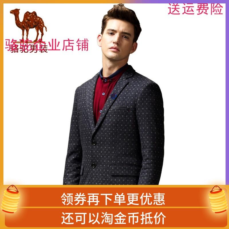 骆驼系列男装时尚修身青春流行休闲长袖西装便西男西服D5K185131X