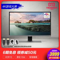 明基31.5英寸EW3270U智慧调光爱眼4K超清壁挂type C接口电脑HDR10游戏PS4显示器Xbox