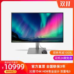 明基32英寸4K HDR显示器IPS屏幕PD3220U专业设计修图type c双雷电3广色域10bit莱茵认证TUV爱眼台式液晶电脑