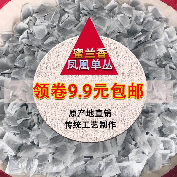 Чай Фэн Хуан Дань Цун Артикул 584180510995