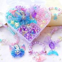 公主项链手链穿珠子儿童益智手工串珠宝石玩具女孩diy饰品材料包