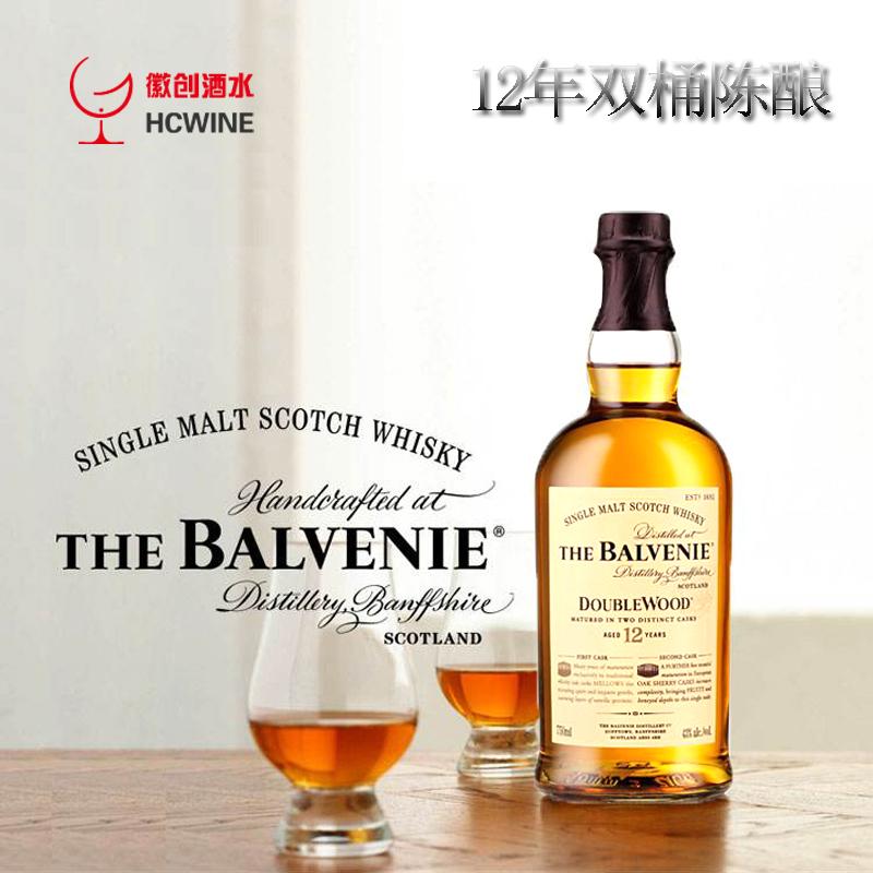 洋酒Balvenie Doublewood百富12年单一麦芽苏格兰威士忌/双桶陈酿