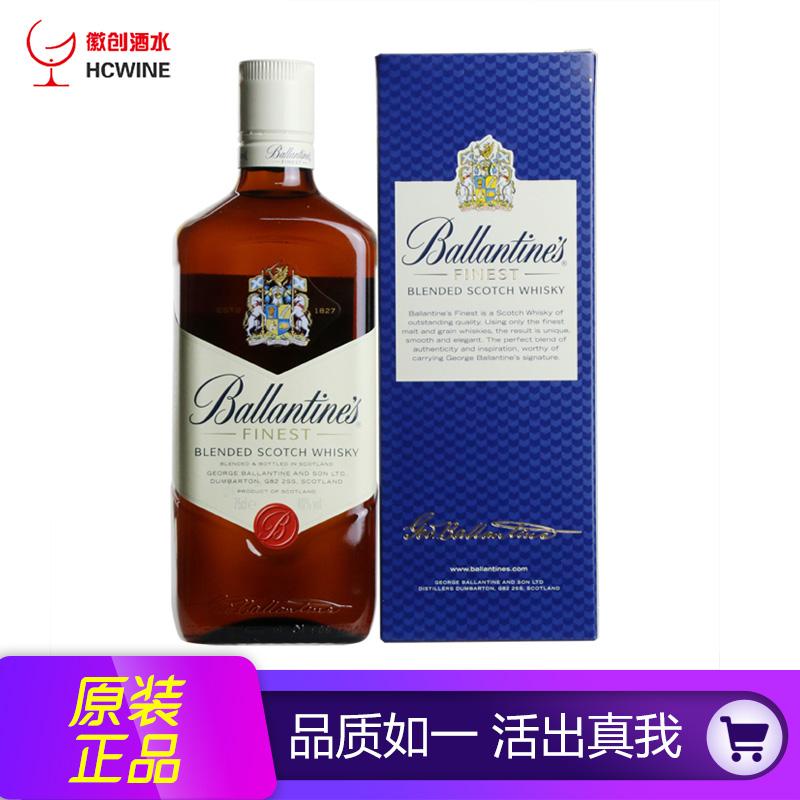 正品原装进口洋酒百龄坛特醇苏格兰威士忌BALLANTINE'S750ml带盒