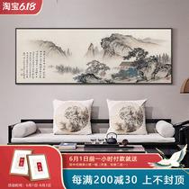 公司励志壁画装裱客厅挂画老兵国画带框牌匾老板办公室装饰画字画